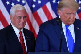 ترامب وبنس يلتقيان في البيت الأبيض لأول مرة منذ أحداث الكونغرس
