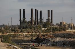 حماية لشهاب: إلزام محطة توليد كهرباء غزة بتشغيل المحطة بعد رفضها لضغوط سياسية