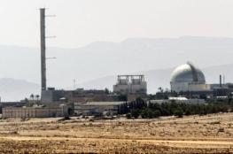 يديعوت احرونوت: مخاوف من تسرب نفايات مشعة من مفاعل ديمونة