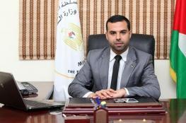 الداخلية: مقتل موقوف خلال محاولته الهرب من الأجهزة الأمنية