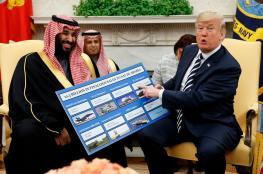 إدارة ترامب تلوح بالفيتو أمام الكونغرس دفاعا عن السعودية