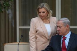 """""""رئيس الوزراء"""" الفعلي.. القناة 12: زوجة نتنياهو تدخلت لمنع تعيين مسؤولين كبار"""