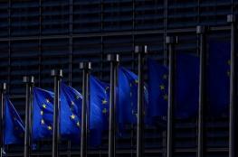 الاتحاد الأوروبي يتلقى طلبا لترخيص لقاح ثالث ضد كورونا