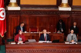 البرلمان التونسي يدين العدوان الإسرائيلي