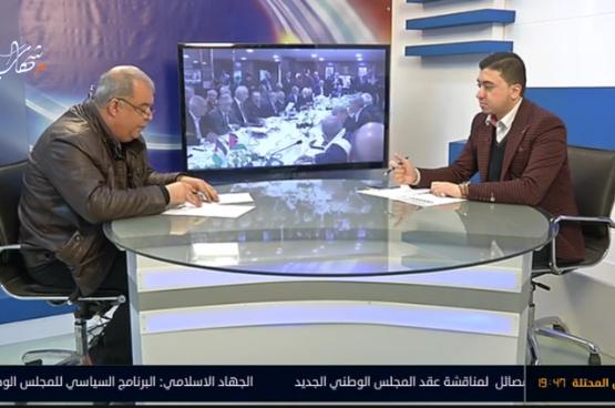 حلقة خاصة حول مخرجات لقاءات المجلس الوطني في بيروت