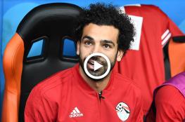 بث مباشر: مباراة مصر وروسيا ضمن مونديال روسيا 2018