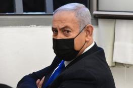 نتنياهو يهاجم خصومه ويرفض التعهد بعدم التدخل لوقف محاكمته