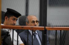 """محكمة الجنايات المصرية تبرئ حبيب العادلي بقضية """"الاستيلاء على أموال الداخلية"""""""