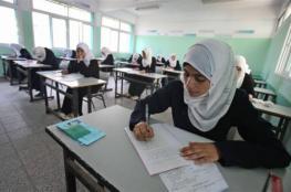 """""""التعليم"""": امتحانات التوجيهي آخر مايو"""