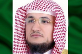 داعية سعودي: خطر إيران أكبر من خطر إسرائيل على الأقصى