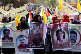 مسيرات ووقفات في الضفة الغربية إحياءً ليوم الأسير الفلسطيني