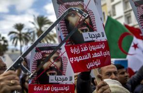 بن سلمان يصل تونس ويلتقي السبسي وسط حراك شعبي ونقابي رافض للزيارة
