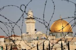 الصراع على القدس