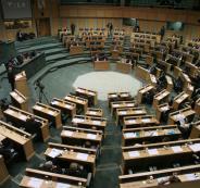 مجلس-النواب-الاردني-البرلمان-الاردني-اخبار-الاردن-1