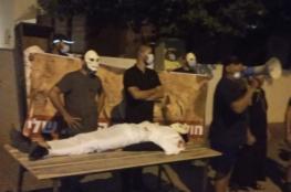 """تظاهرة ضد تجريف مقبرة الإسعاف أمام منزل رئيس بلدية """"تل أبيب"""""""
