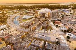 """""""إسرائيل"""" تشارك رسميًا بمعرض """"إكسبو 2020"""" في دبي"""
