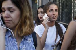 سائحون من خمس دول عربية ضمن ضحايا هجوم برشلونة