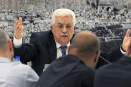 عباس يصدر قرارًا بإنهاء خدمات كافة مستشاريه ويُلزم حكومة الحمدالله بإعادة الرواتب