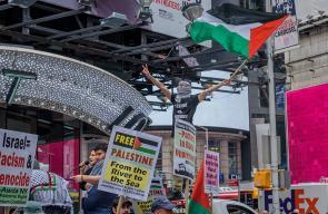 مظاهرة في نيويورك رفضا لجرائم الاحتلال بحق المتظاهرين في غزة