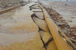 انهيار الممشى الزجاجي في حمام كليوباترا بمصر