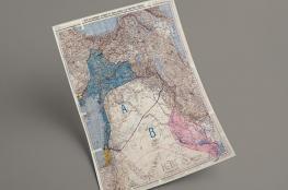 ذكري تقسيم فلسطين التي نسيناها !
