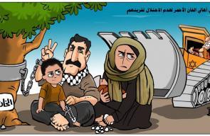 كاريكاتير أمية جحا - الخان الأحمر