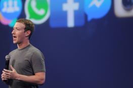 """""""فيسبوك"""": راتب زوكربيرغ دولار واحد وتأمينه 20 مليون"""