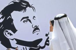 """قطر: قرار الدول المقاطعة إصدار قائمة جديدة للإرهاب """"مفاجأة مخيبة للآمال"""""""