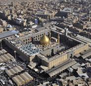 Najaf_City