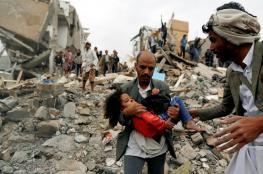 صحيفة بريطانية: مقتل خاشقجي قد يؤدي لانهاء الحرب في اليمن