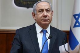 توجه لعقد جلسات محاكمة نتنياهو خارج المحكمة لأسباب أمنية