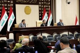 """برلمان العراق يشكل لجنة للتحقيق بمزاعم زيارة وفود لـ""""إسرائيل"""""""