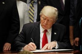 ترامب: سنفرض عقوبات إضافية ضخمة على إيران الاثنين القادم