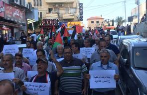 مسيرة في طولكرم رفضاً لعقوبات السلطة على غزة