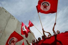 الديمقراطية: قرار الوكالة الأميركية وقف مشاريعها في الضفة وغزة رهان أميركي خاسر