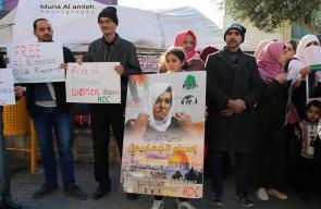 وقفة تضامنية في الخليل للمطالبة بالإفراج عن الأسيرات داخل سجون الأحتلال