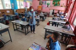 """إغلاق 4 مدارس وشعب صفية في بيت لحم والخليل بسبب """"كورونا"""""""