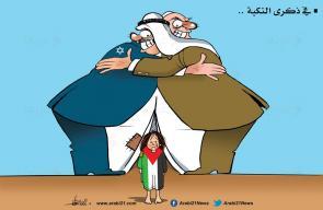 في ذكرى النكبة .. كاريكاتير علاء اللقطة