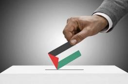 """""""نرفض تأجيل الانتخابات"""".. صبًـحة: حماس والقدس موعدنا لن تشارك في اجتماع رام الله"""