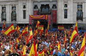 مظاهرة بالعاصمة الإسبانية مدريد معارضة لاستفتاء انفصال إقليم كتالونيا