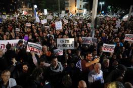 آلاف الإسرائيليين يطالبون بتسريع التحقيق مع نتنياهو بقضايا فساد