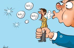 كاريكاتير علاء اللقطة - إشاعة