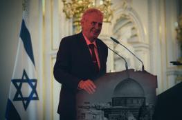 """رئيس التشيك يصل """"اسرائيل"""" لنقل سفارة بلاده للقدس"""