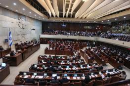 """سلطات الاحتلال تمنع قائمة عربية من المشاركة بانتخابات """"الكنيست"""""""