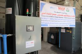 الصحة بغزة تدشن محطة لإنتاج الأكسجين بمجمع الشفاء