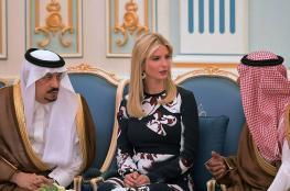 """هاشتاق """"بنت ترامب"""" يتفوق على """"قمة الرياض"""".. فماذا غرّد السعوديون؟"""