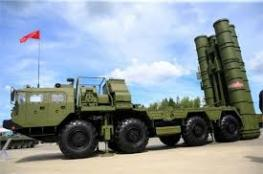 """تركيا: منظومة صواريخ """"أس 400"""" للاستخدام لا التخزين"""