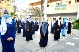 انتظام الدراسة في مدارس قطاع غزة مع بدء الفصل الثاني