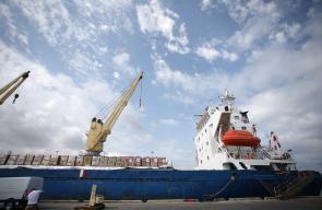 وصول سفينة المساعدات التركية الى ميناء اسدود في طريقها إلى غزة