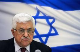 الصحافة العبرية تحتفي بسعي عباس استئناف التنسيق الأمني وتهديده غزة